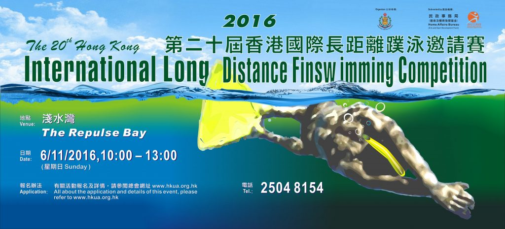 long-distance-fs-banner-2016